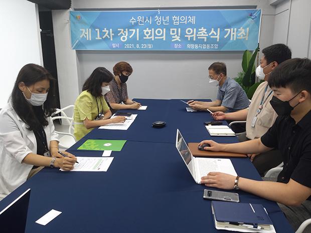 퍼스트신문  / 수원뉴스