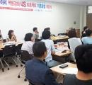 수원시, '평생학습 동아리 역량강화 …