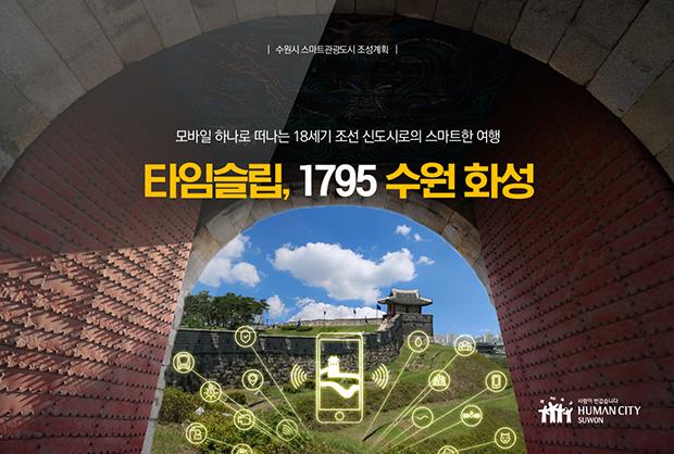 퍼스트신문  / 시정